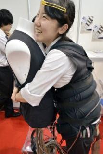 終極伴侶 愛的抱抱