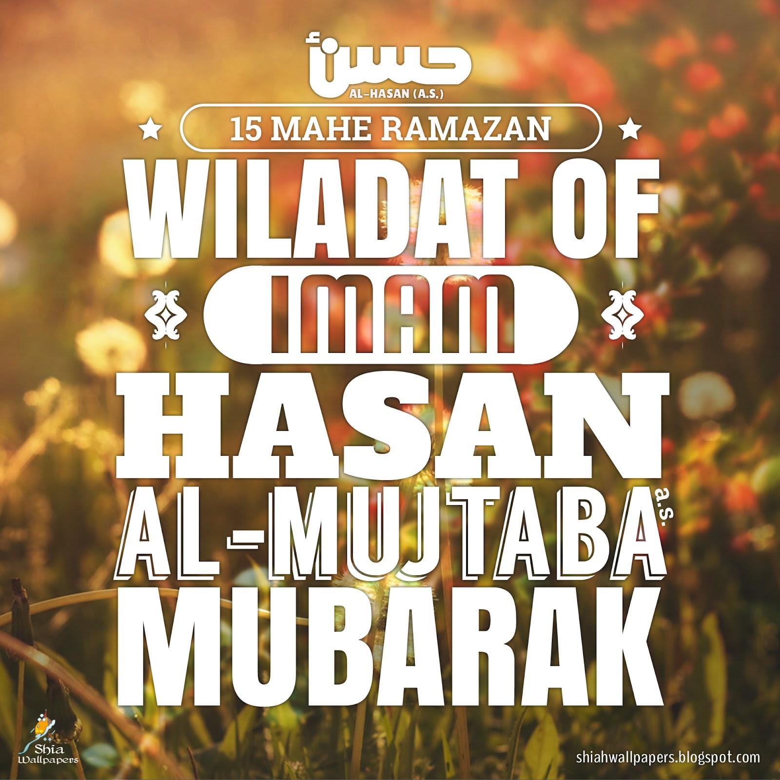 Imam-hasan_wiladat-mubarak.jpg