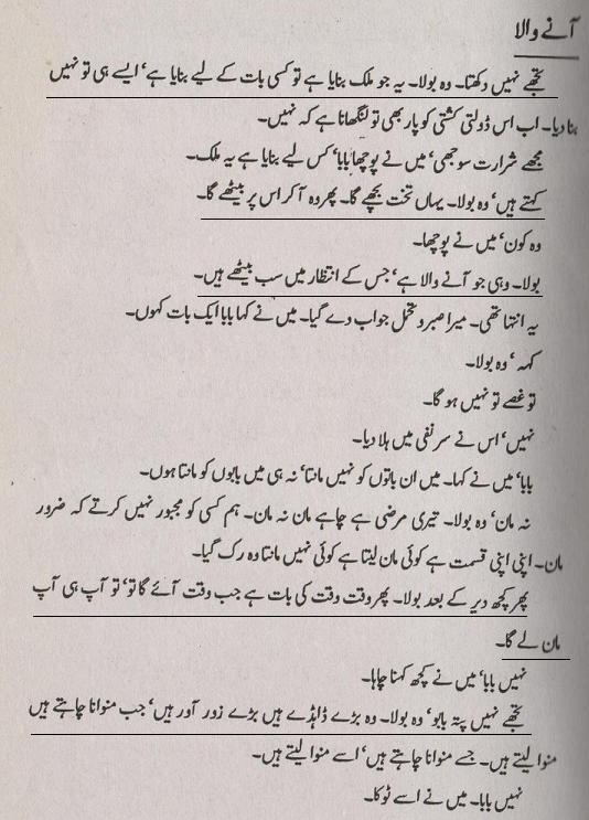 alakh nagri by mumtaz mufti free download pdf