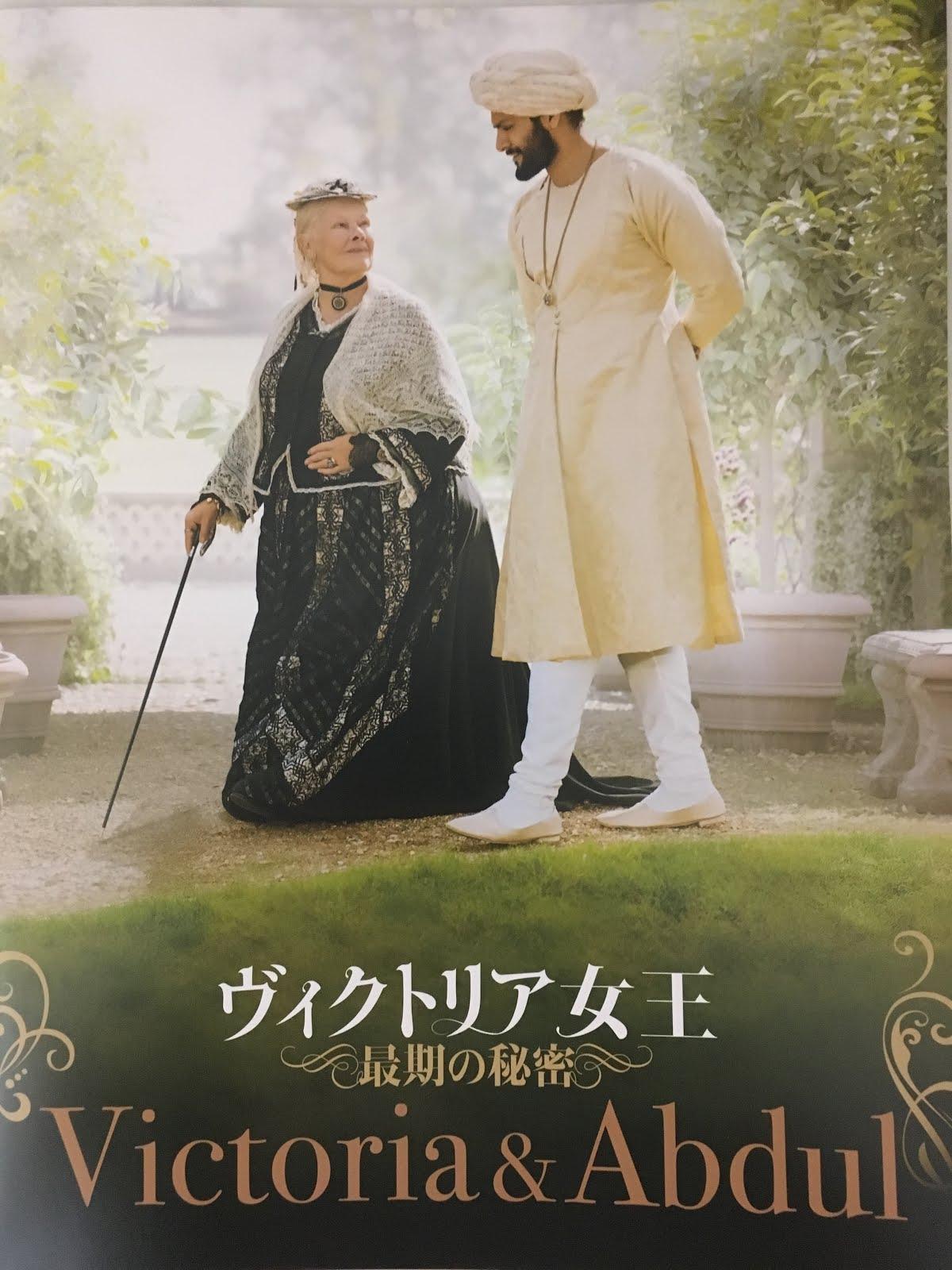 映画『ヴィクトリア女王 最後の秘密』公開中!
