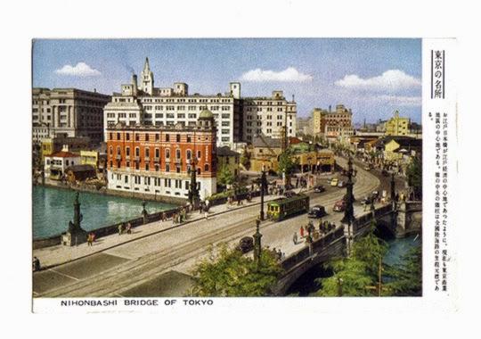 old postcards, Japanese, photos, photography, Nihonbashi Bridge Tokyo