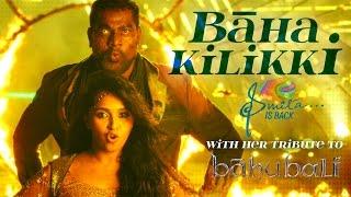 Baha Kilikki – Tribute to Team Baahubali by Smita – YouTube