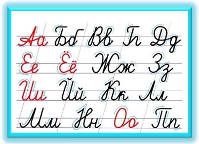 Как из всех заглавных букв сделать прописные буквы 272