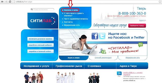 gorod-naberezhnie-chelni-sdat-spermogrammu