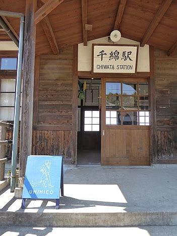 JR九州 千綿駅 常備軟券乗車券2 発駅常備片道乗車券