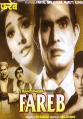 Fareb (1968) - Hindi Movie