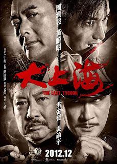 The Last Tycoon เจ้าพ่อเซี่ยงไฮ้คนสุดท้าย HD 2012