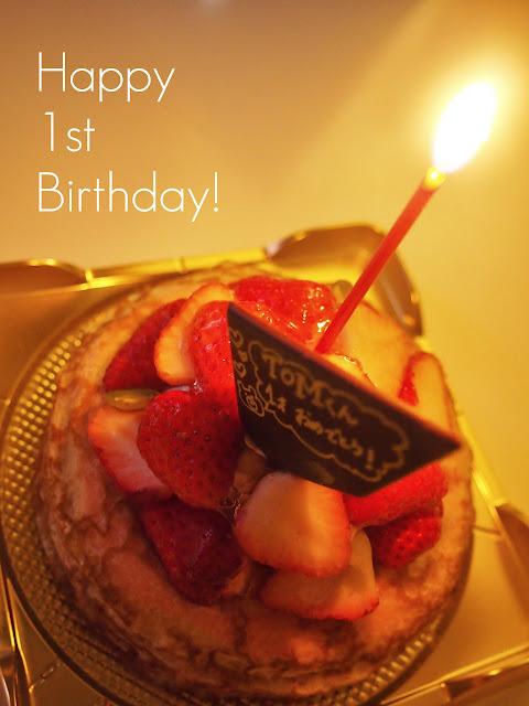 TOM1歳の誕生日とハヤシライス
