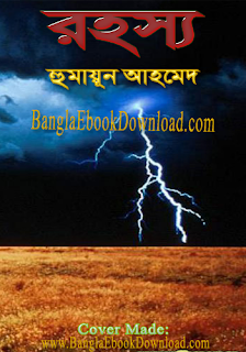 bangla horror, rohosho