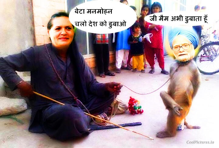 Funny Pics Manmohan Singh And Sonia Gandhi