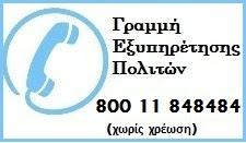 ΔΗΜΟΣ ΠΥΔΝΑΣ-ΚΟΛΙΝΔΡΟΥ