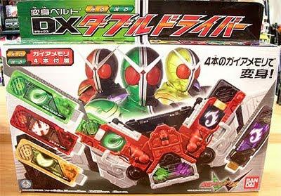 Kamen Rider W DX W-Driver