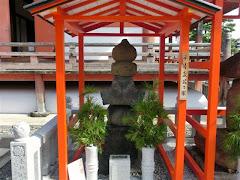 平清盛塚:六波羅蜜寺