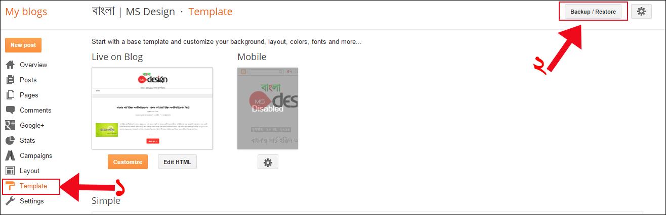Blogger Template install Bangla Tutorial