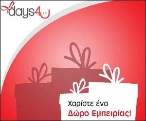 days 4 u