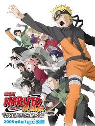 Naruto Shippuden: Hi no Ishi o Tsugumono