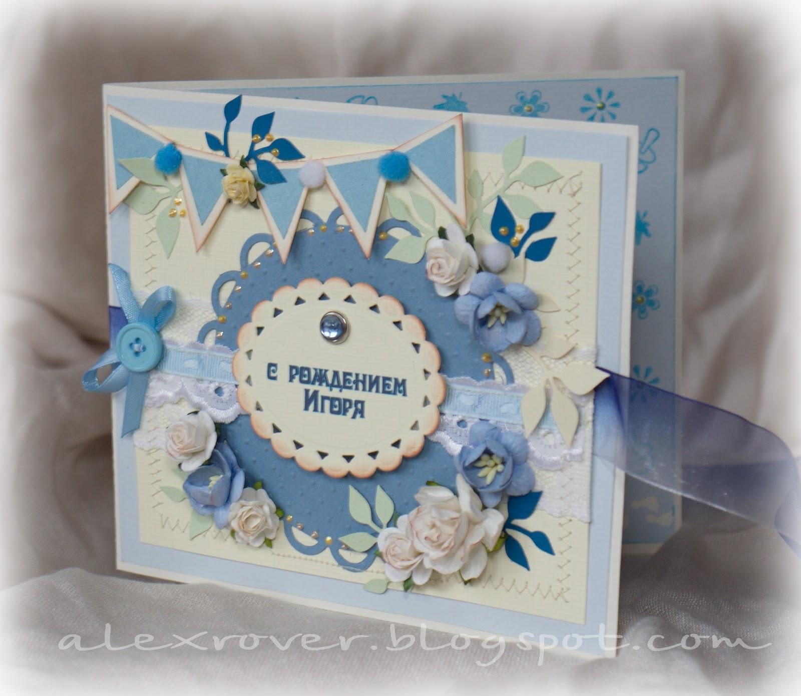 Сделать открытку на рождение малыша