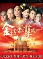 Thâm Cung Nội Chiến - Thâm Cung Quý Phi II - Beauty At War - 金枝慾孽