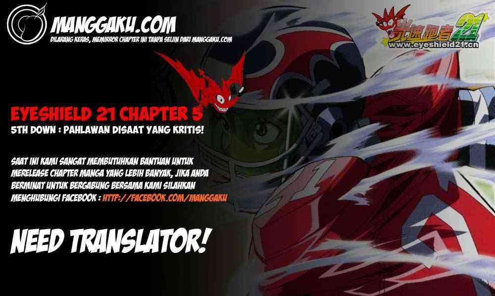 Komik eyeshield 21 005 - pahlawan disaat yang kritis 6 Indonesia eyeshield 21 005 - pahlawan disaat yang kritis Terbaru 0|Baca Manga Komik Indonesia|