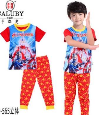 RM25 - Pyjama Utraman