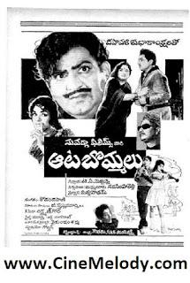 Aata Bommalu Telugu Mp3 Songs Free  Download  1966