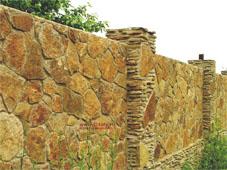 Каменный забор. Фото 26