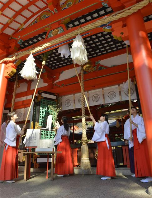 """SuSu-Harai"", the year-end cleanup is one of Japan's traditional year-end rituals."