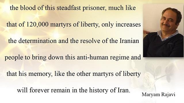Iran-Maryam Rajavi's Condolences to family and cell mates of Shahrokh Zamani