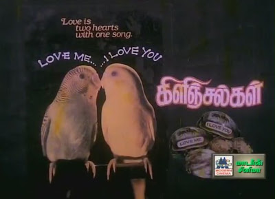 Kilinjalgal (2007) DVDrip mediafire movie screenshots