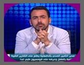 برنامج السادة المحترمون يوسف الحسينى حلقة الأحد 2-8-2015