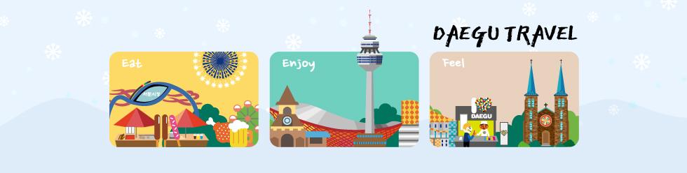 Fun & Free Daegu Travel