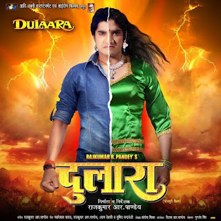 Jaanam & Dulaara Together Released on This Raksha Bandhan