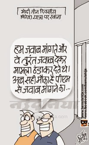 narendra modi cartoon, congress cartoon, bjp cartoon, cartoons on politics, indian political cartoon