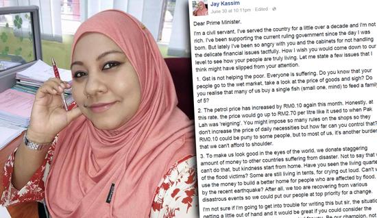 Surat Terbuka Seorang Guru Buat Perdana Menteri Malaysia