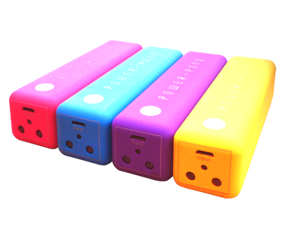 RAINBOW UNIVERSAL [POWER BANK]