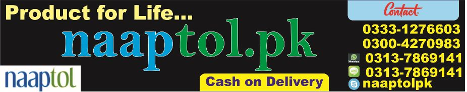 Naaptol Pakistan, Naaptol bachat bazaar in Pakistan,Naaptol online shopping in Pakistan