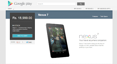 Google Nexus 7 Android Tablet now available in 32 GB variant in Play Store