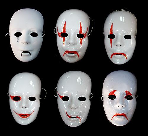 http://4.bp.blogspot.com/-7ukObDFqoUU/TcU-OM7jfoI/AAAAAAAAAFI/Uxc5rqtrRoM/s640/mascaras2.jpg