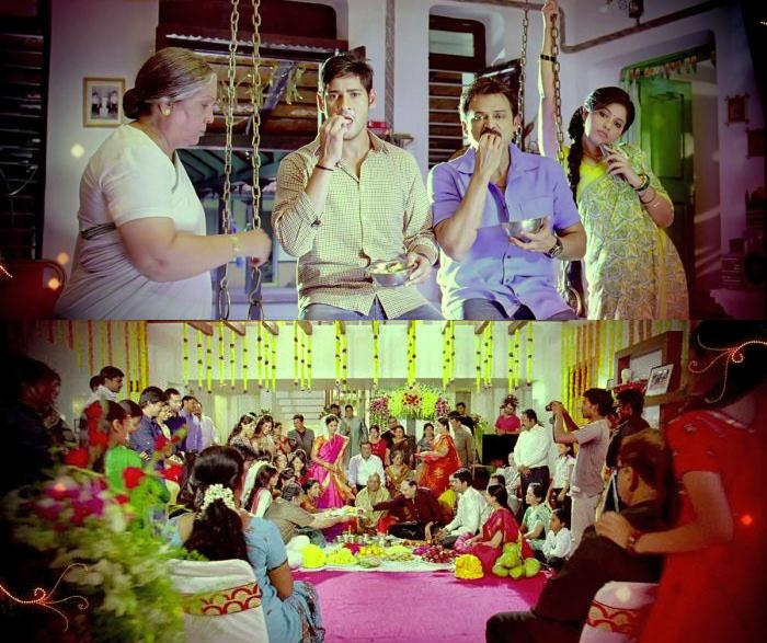 seethamma vakitlo sirimalle chettu movie english subtitles free download