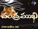 Watch All episodes of Chandramukhi Telugu Daily Serial