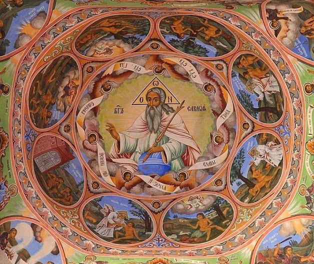 God Almighty fresco
