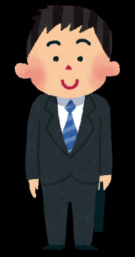 活生のイラスト(男性) | 無料 ... : 年賀状 無料素材 テンプレート : 年賀状