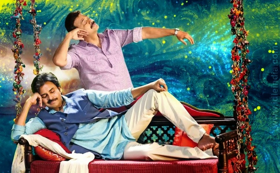 Gopala Gopala Movie Pawan kalyan,Venkatesh First look HD Posters