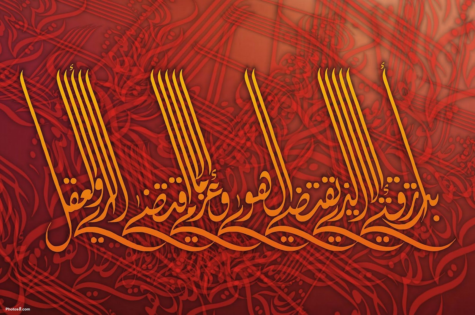 Islamic Wallpaper Hd Free Download Calligraphy Wallpapers Quotes