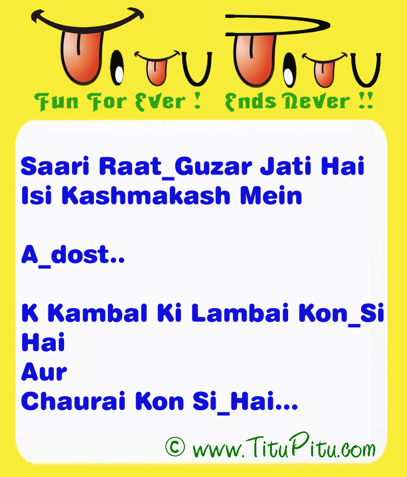 shardi-jokes-sms-in-hindi