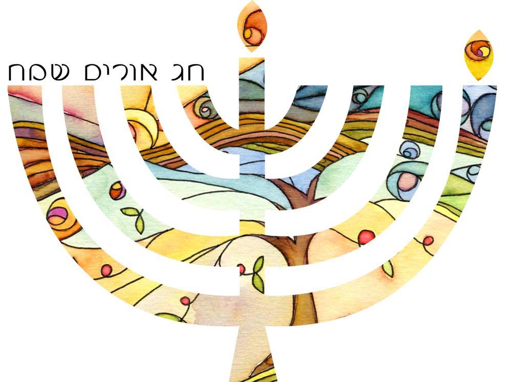 Happy hanukkah in hebrew m4hsunfo
