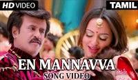 En Mannavva Official Song Video