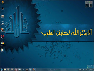 gratis islami theme windows 7
