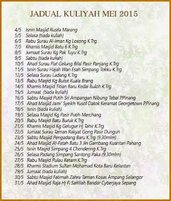 Jadual Kuliah Ustaz Azhar Idrus Bulan MEI 2015