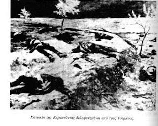Νίκος Λυγερός, Γενοκτονία και Ανθρωπότητα